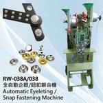 RW-038 全自動企眼機
