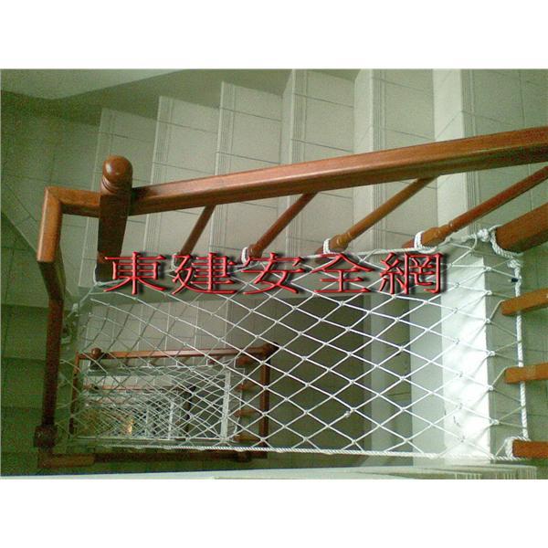 樓梯安全網-東建安全網有限公司