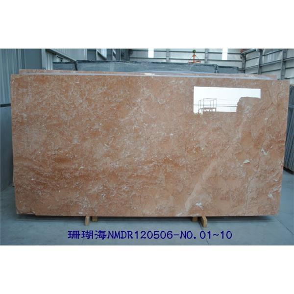 石材-靜億有限公司