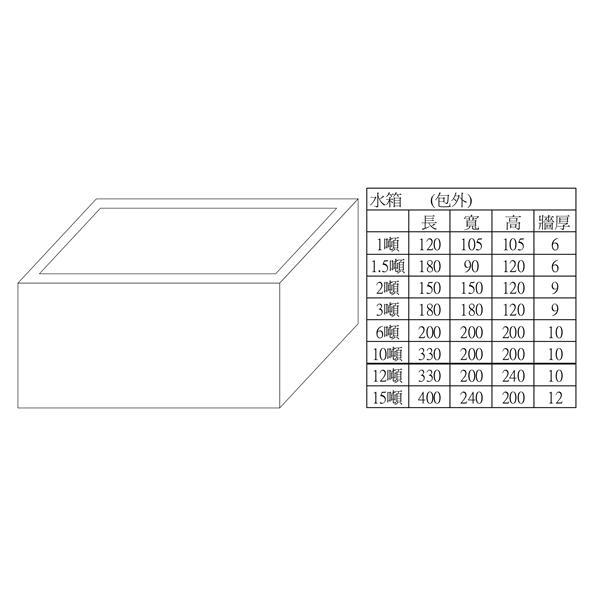 P1-3水箱-昌鼎水泥製品有限公司