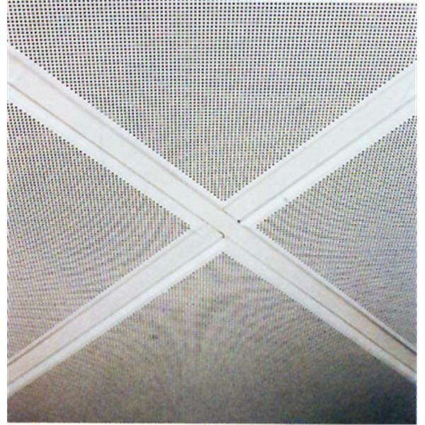 方塊鋁天花板-協龍工程行