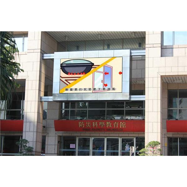 tn_台北防災館-喬光科技股份有限公司