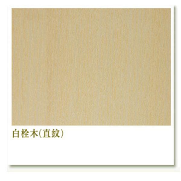 白栓木(直紋)-東昇柚木薄片股份有限公司