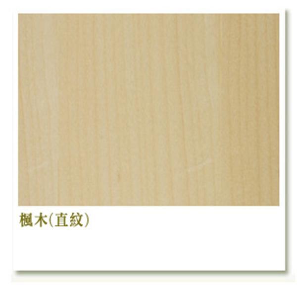 楓木(直紋)-東昇柚木薄片股份有限公司