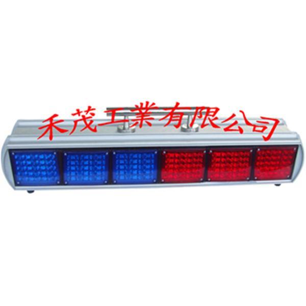 紅藍爆閃燈(六燈筒)-手提式-晶順工業有限公司