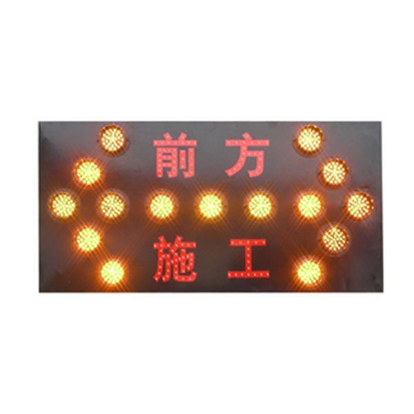 箭頭指示燈-晶順工業有限公司
