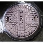 防臭式汙水蓋60圓框圓蓋包膠條