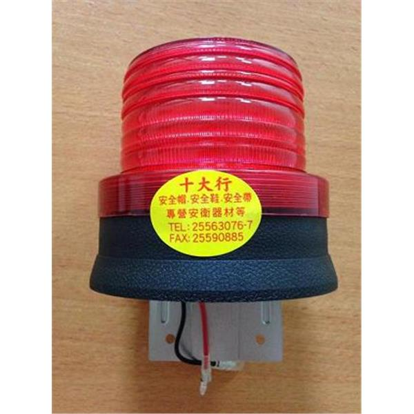 LED警示燈(接線式)-十大行有限公司