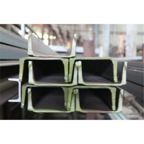 C型鋼-世記鋼鐵有限公司