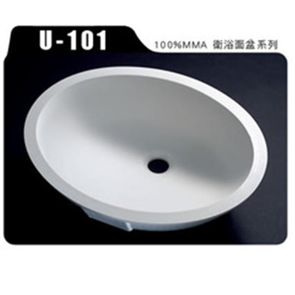 U-101衛浴臉盆系列-育宏國際有限公司