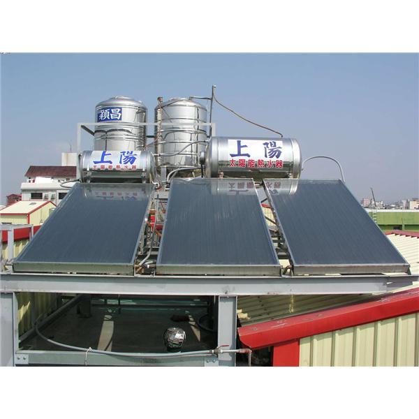 太陽能熱水器-烽澐工程有限公司