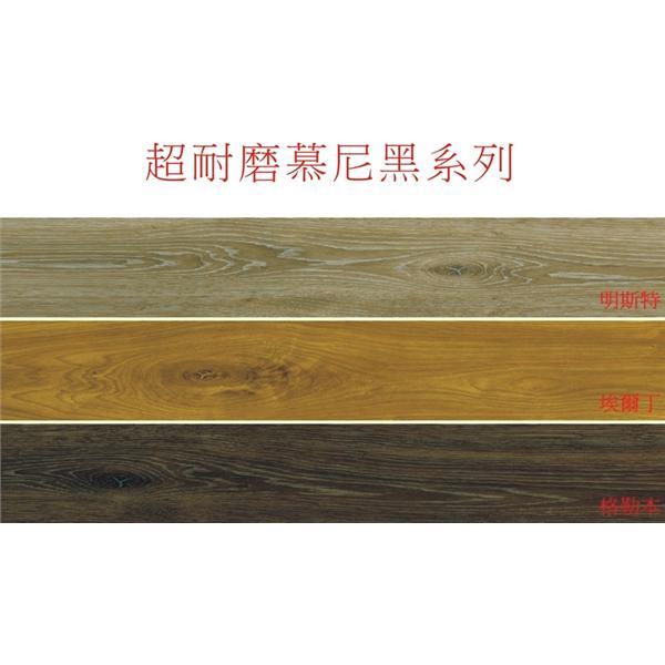 6.4吋慕尼黑系列(新品)-廣龍精品地板有限公司