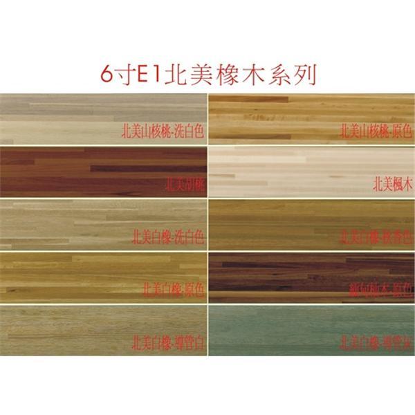6寸300條E1夾板北美拼接系列-廣龍精品地板有限公司