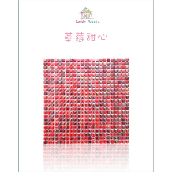磁磚-草莓甜心-僑盈建材有限公司