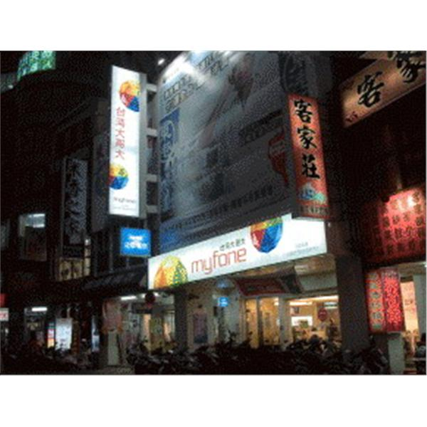 廣告招牌燈片-佳視達數位印刷有限公司