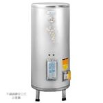 ALEX 電光 貯備型電能熱水器 EH7050S EH6050S(單相) / EH7050SP EH6050SP(三相) 《直立式》50加侖187公升