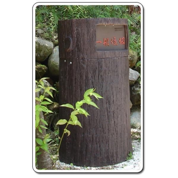 洗石子垃圾桶-左右瑩企業有限公司