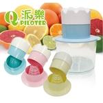 派樂QPiloter-馬卡龍果菜榨汁機