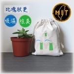 森呼吸生物砂除臭包 (4包/袋)