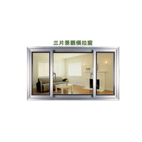 windows02-百德門窗科技股份有限公司