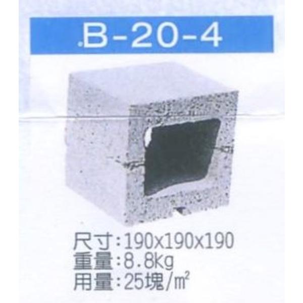 B-20-4-穩統工程有限公司