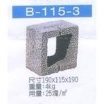 B-115-3