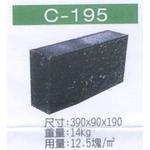 C-195