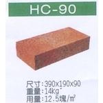 HC-90