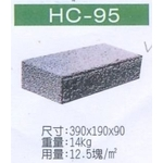 HC-95