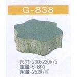 G-838