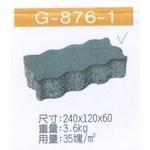 G-876-1