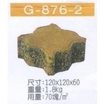 G-876-2