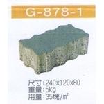 G-878-1