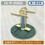 EXC-MT-0908006