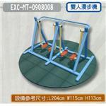 EXC-MT-0908008