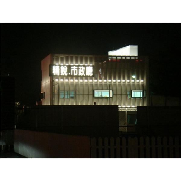 客製化組合房屋(接待中心)
