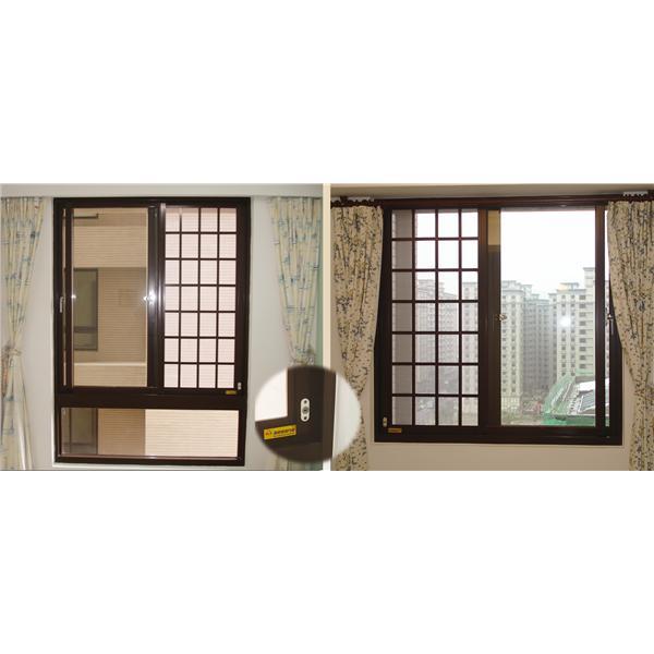 2-漢峰精緻門窗有限公司