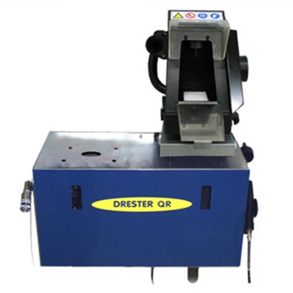 Drester QR-20 溶劑用/噴槍/噴杯/快速清洗機-飛速妥貿易有限公司