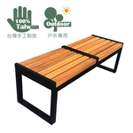 戶外專用塑木椅(公園椅)