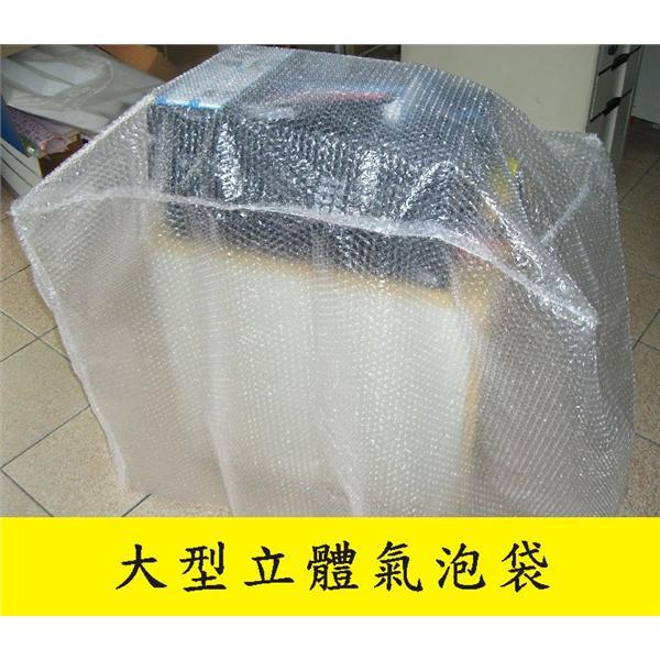 發泡製品-介大保利龍實業股份有限公司
