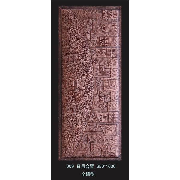 铝171子母片(红铜色)-九信金屬有限公司
