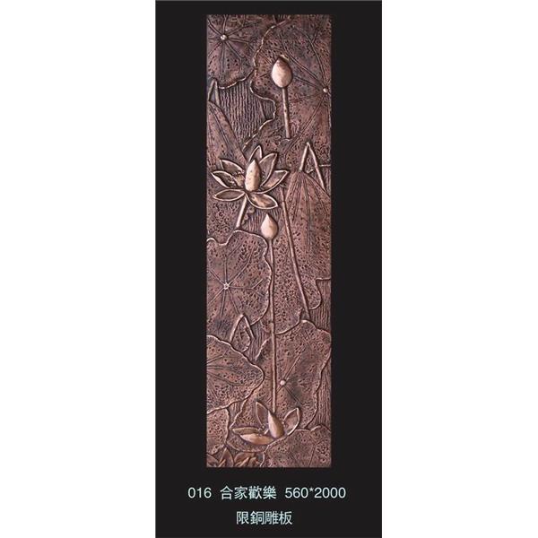 016  1650-九信金屬有限公司