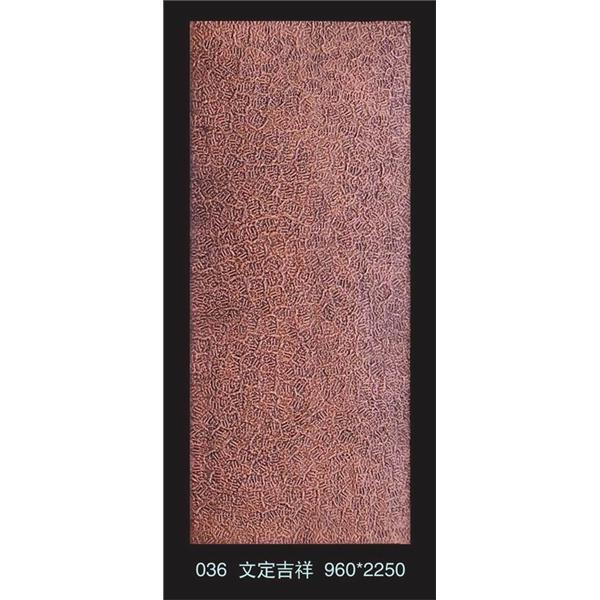 036-九信金屬有限公司