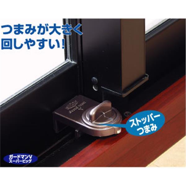 日本GUARD窗用安全鎖(安全鈕型大)專利-大有興有限公司