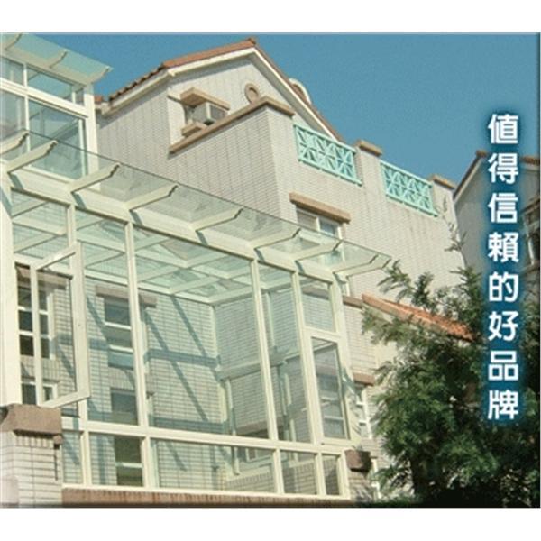 玻璃屋-越大建材行