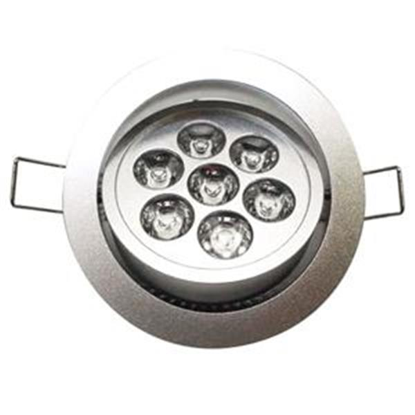 LED 9.5cm崁燈 7W-奧立科技能源股份有限公司