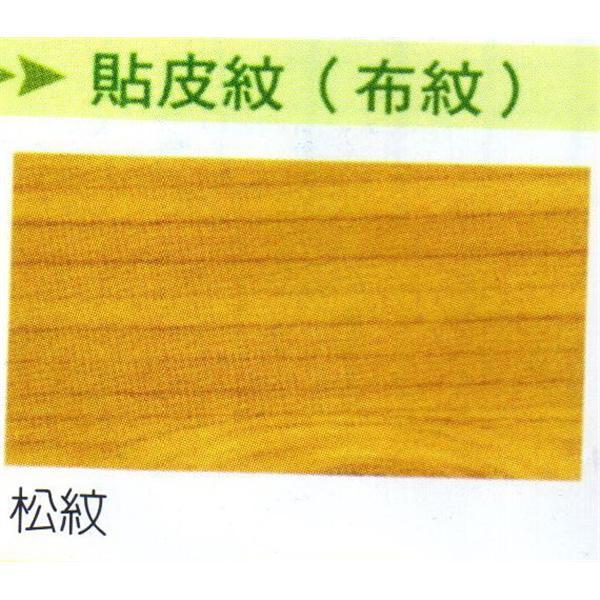松紋壁板-鍾壹企業社