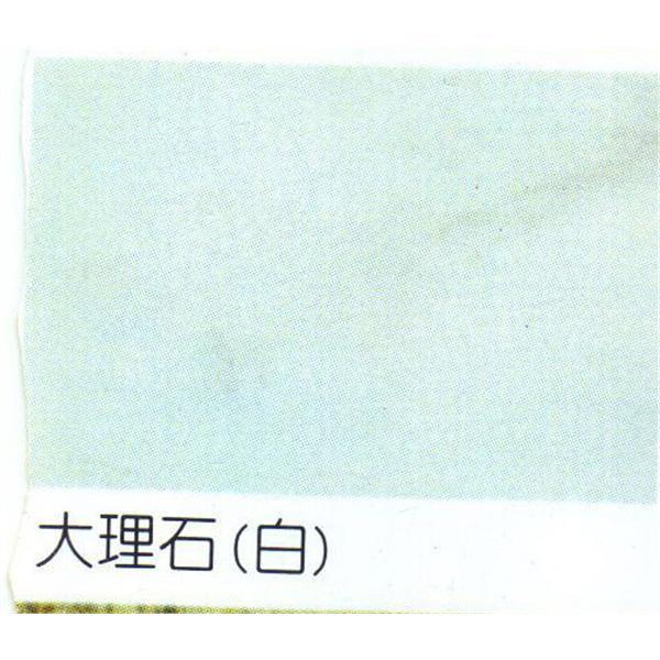 浪板-鍾壹企業社