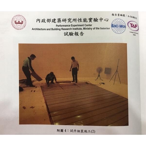 綠建材-(高性能吸音綠建材)-高勤彩色鋼板