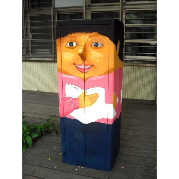木作公共藝術